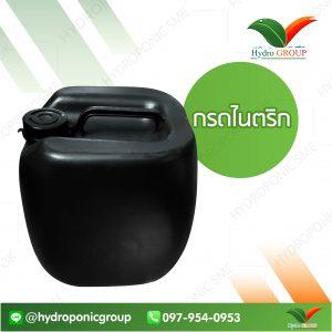 กรดไนตริก (Nitric acid)
